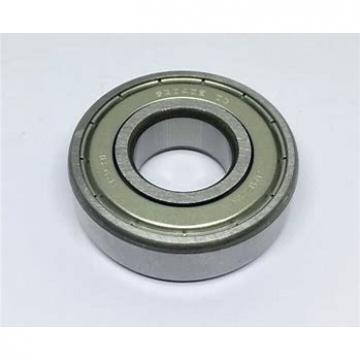 25 mm x 47 mm x 12 mm  25 mm x 47 mm x 12 mm  NACHI 7005C angular contact ball bearings