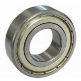 25 mm x 47 mm x 12 mm  25 mm x 47 mm x 12 mm  Loyal 7005 B angular contact ball bearings